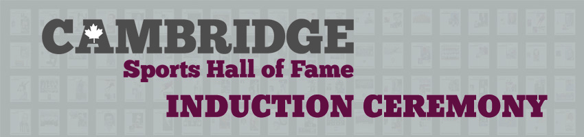 Banner image that says Cambridge Sports Hall of Fame Induction Ceremony